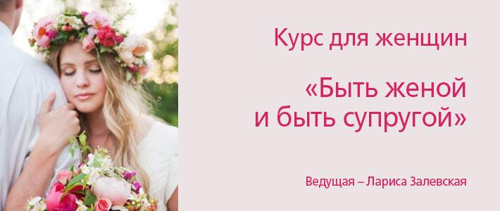 Jena__Supruga