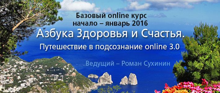 bazov_2016_site
