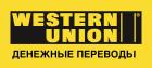 logo wu